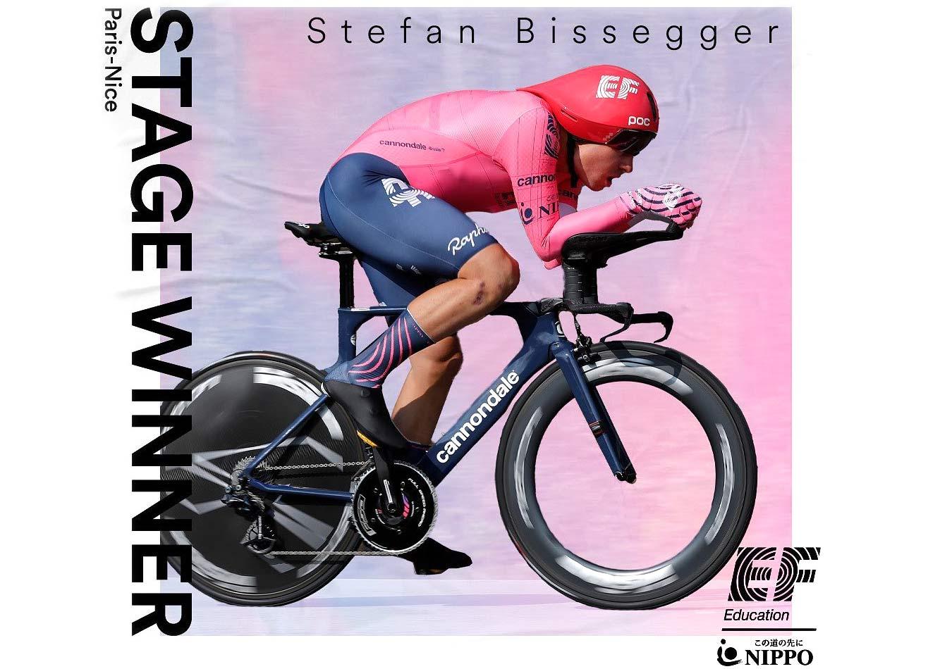 Vision Metron TFW Disc lightweight carbon TT wheel, EF pro Cycling Stefan Bissegger