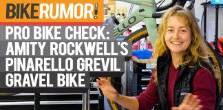 Amity Rockwell