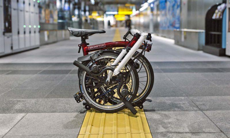 Brompton x Team GB folding bike, Tokyo 2020 Olympic limited edition, folded
