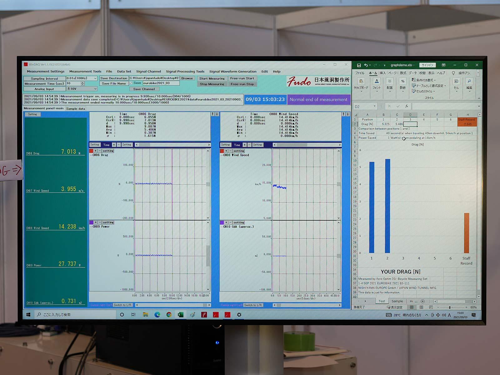 aero drag data shown on a computer screen
