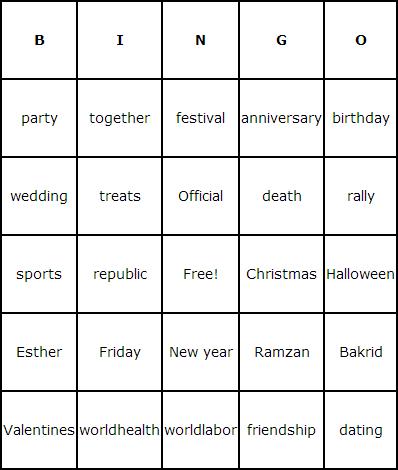 Function Bingo Cards