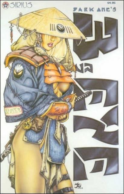 Dark One's Third Eye Comic Books. Dark One's Third Eye Comics.