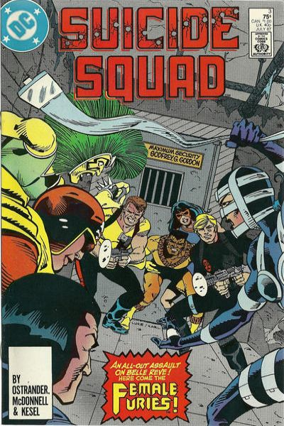 Suicide Squad (1987 series) #3, VF+ (Stock photo)