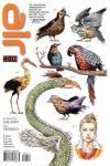 Air #4 Comic Books - Covers, Scans, Photos  in Air Comic Books - Covers, Scans, Gallery
