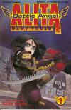 Alita: Battle Angel: Part 3 Comic Books. Alita: Battle Angel: Part 3 Comics.