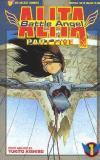 Alita: Battle Angel: Part 5 Comic Books. Alita: Battle Angel: Part 5 Comics.