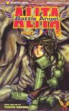 Alita: Battle Angel: Part 6 #8 Comic Books - Covers, Scans, Photos  in Alita: Battle Angel: Part 6 Comic Books - Covers, Scans, Gallery