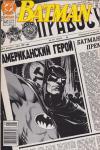Batman #447 comic books for sale