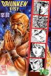 Blood Sword Dynasty #16 Comic Books - Covers, Scans, Photos  in Blood Sword Dynasty Comic Books - Covers, Scans, Gallery