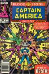 Captain America #359 Comic Books - Covers, Scans, Photos  in Captain America Comic Books - Covers, Scans, Gallery