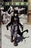 Darkminds #6 comic books for sale