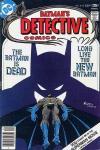Detective Comics #472 Comic Books - Covers, Scans, Photos  in Detective Comics Comic Books - Covers, Scans, Gallery