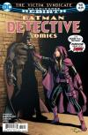 Detective Comics #945 comic books for sale