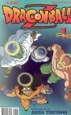 Dragon Ball Z: Part 4 comic books