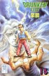 Drunken Fist #15 comic books for sale