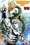 Drunken Fist #20 comic books for sale