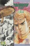Drunken Fist #23 comic books for sale
