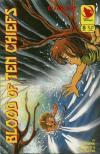 Elfquest: Blood of Ten Chiefs #8 comic books for sale