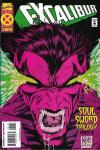 Excalibur #84 comic books for sale
