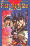 Fist of the North Star: Part 4 #2 Comic Books - Covers, Scans, Photos  in Fist of the North Star: Part 4 Comic Books - Covers, Scans, Gallery