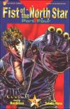 Fist of the North Star: Part 4 #4 Comic Books - Covers, Scans, Photos  in Fist of the North Star: Part 4 Comic Books - Covers, Scans, Gallery