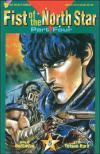 Fist of the North Star: Part 4 #5 Comic Books - Covers, Scans, Photos  in Fist of the North Star: Part 4 Comic Books - Covers, Scans, Gallery