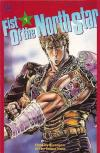 Fist of the North Star Comic Books. Fist of the North Star Comics.