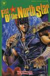 Fist of the North Star #4 comic books for sale
