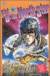 Fist of the North Star #5 comic books for sale