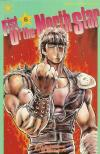 Fist of the North Star #6 comic books for sale