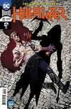 Hellblazer #20 comic books for sale