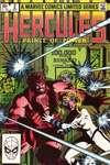 Hercules #2 comic books for sale