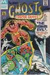 Many Ghosts of Dr. Graves #12 comic books for sale