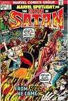 Marvel Spotlight #12 Comic Books - Covers, Scans, Photos  in Marvel Spotlight Comic Books - Covers, Scans, Gallery