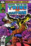 Marvel Two-In-One #55 comic books for sale