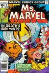 Ms. Marvel #8 comic books for sale