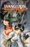 Neon Genesis Evangelion: Part 2 Comic Books. Neon Genesis Evangelion: Part 2 Comics.