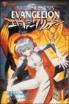 Neon Genesis Evangelion: Part 3 comic books