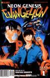 Neon Genesis Evangelion: Part 7 Comic Books. Neon Genesis Evangelion: Part 7 Comics.