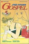 One-Pound Gospel: Round Two #5 comic books for sale