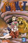 Pixy Junket #3 comic books for sale