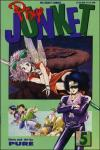 Pixy Junket #5 comic books for sale