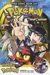 Pokemon: Sun and Moon Comic Books. Pokemon: Sun and Moon Comics.