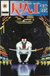 Rai #5 comic books for sale