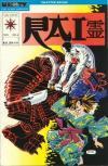Rai #6 comic books for sale