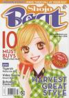 Shojo Beat: Volume 2 #11 comic books for sale