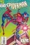 Spider-Man #58 comic books for sale