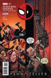 Spider-Man/Deadpool #11 comic books for sale