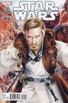 Star Wars #15 comic books for sale