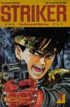 Striker: The Armored Warrior #1 comic books for sale